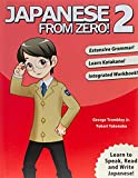 Japanese from Zero! 2: Proven Techniques...